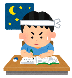 深夜の猛勉強